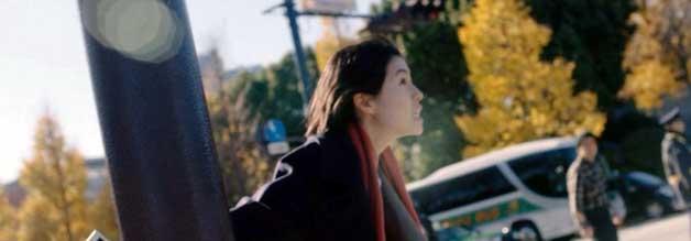 Voller Einsatz bei der Recherche: Wobei Erika Yoshioka (Shim Eun-Kyung) eigentlich etwas reduzierter an die Sache herangeht als in dieser Szene zu sehen. Generell ist Yoshioka eine leise Protagonistin.