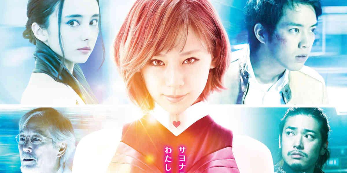 Kurz notiert: Seiji Hayami in Cutey Honey: Tears (2016)